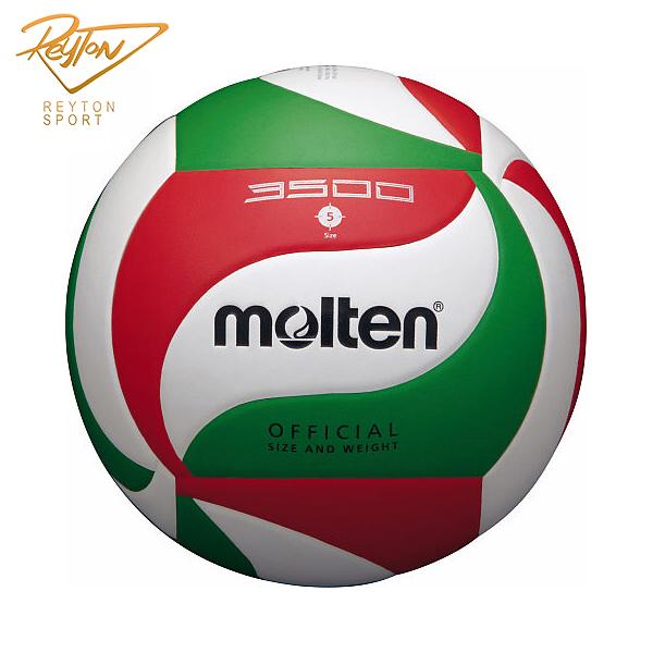 توپ والیبال مولتن مدل 3500