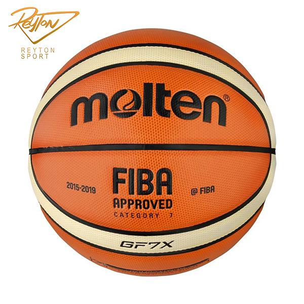 توپ بسکتبال مولتن molten مدل GF7x