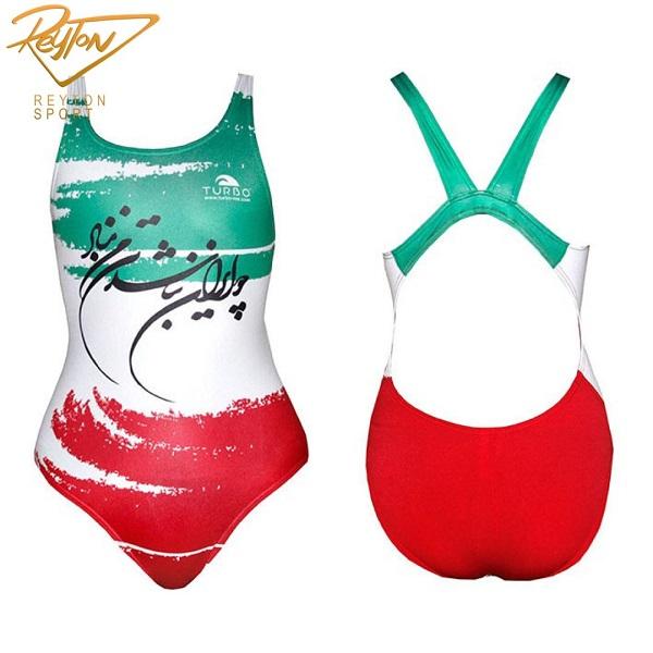 مایو شنا زنانه توربو Iran Moto Thick Strap | 2101