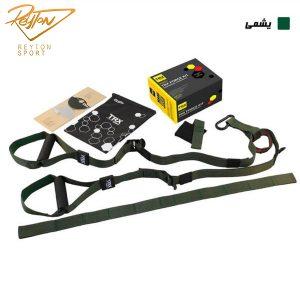 کش TRX Force kit