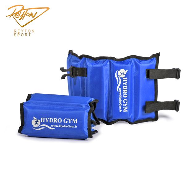 ساق بند آبی (مچ بند آبی) هیدروجیم HG036