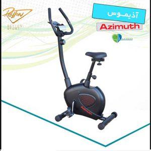 دوچرخه-ثابت-آذیموس-azb240
