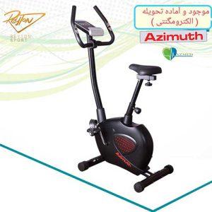 چرخ-ثابت-ایستاده-برند-آذیموس-مدل-AZs240